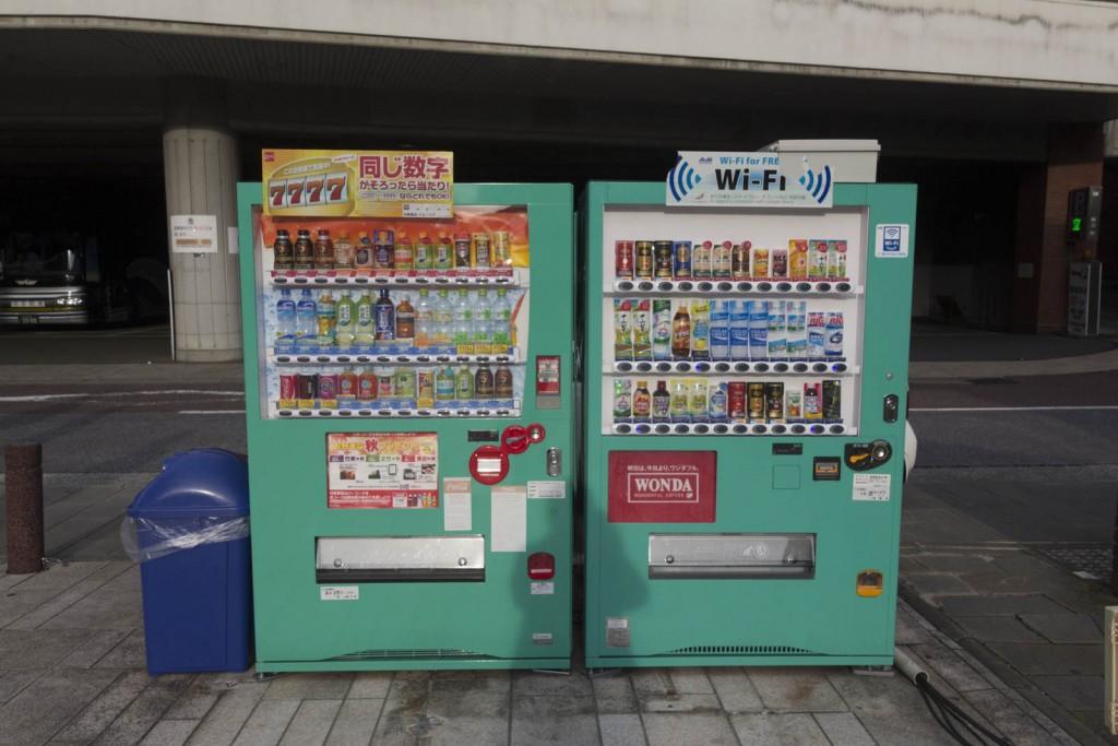 201511 - Japon - 0592