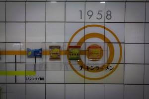 201511 - Japon - 0944