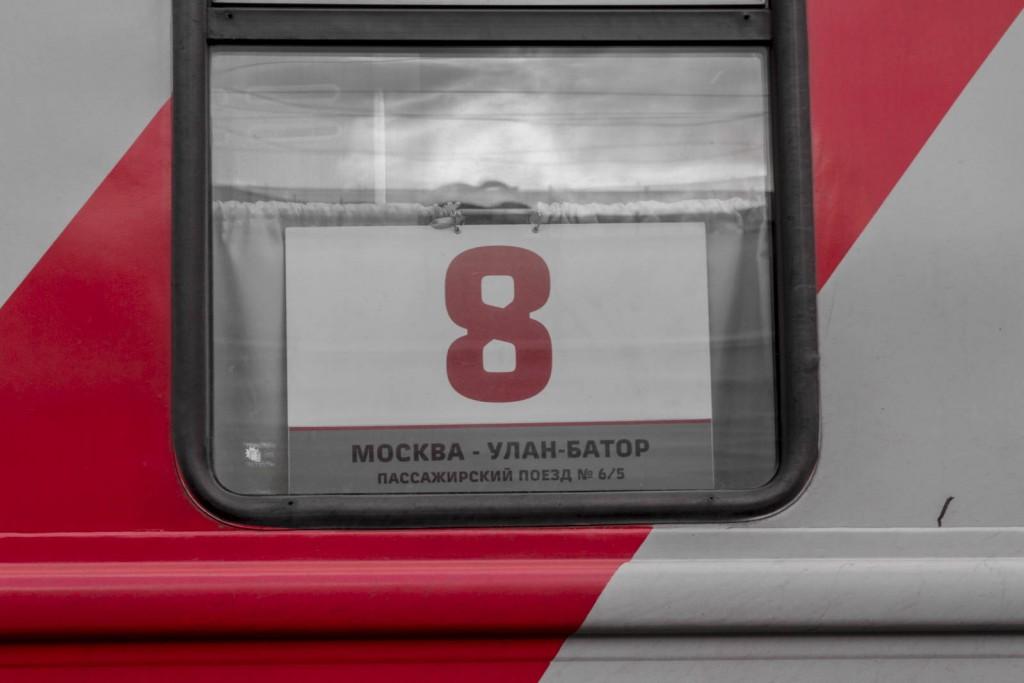 201510 - Russie - 0008