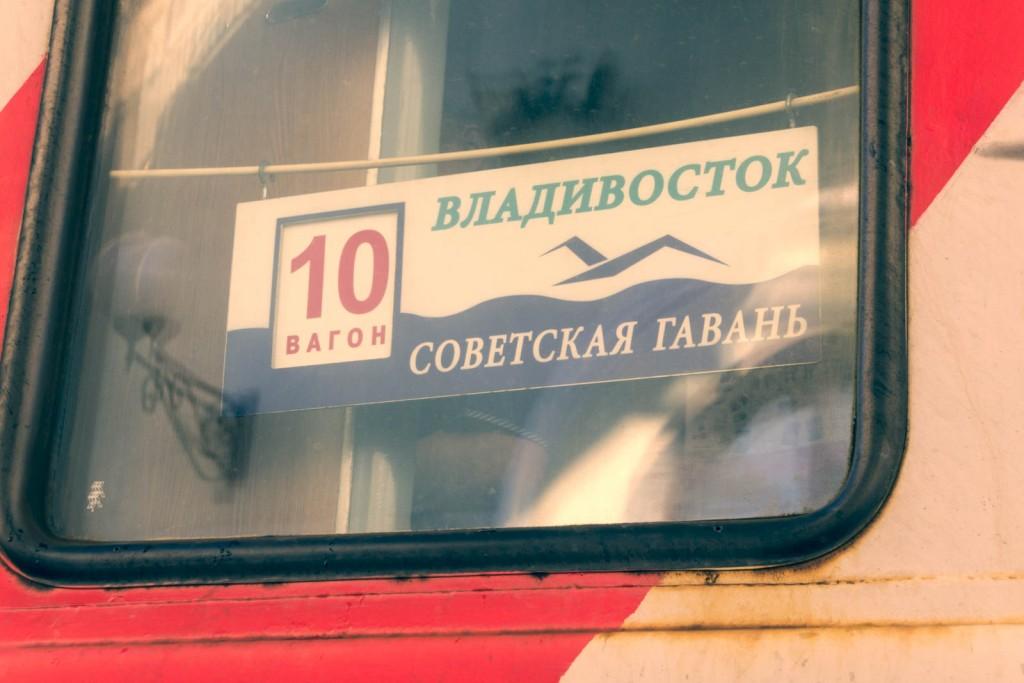 201510 - Russie - 0246