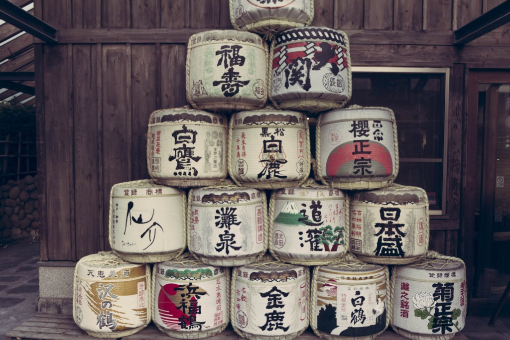 201511 - Japon - 0917
